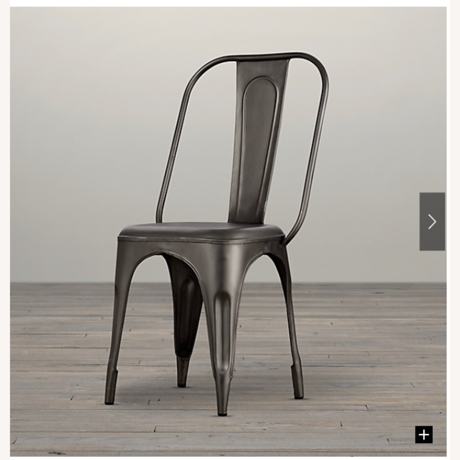 Restoration Hardware Remy Side Chair - image-1