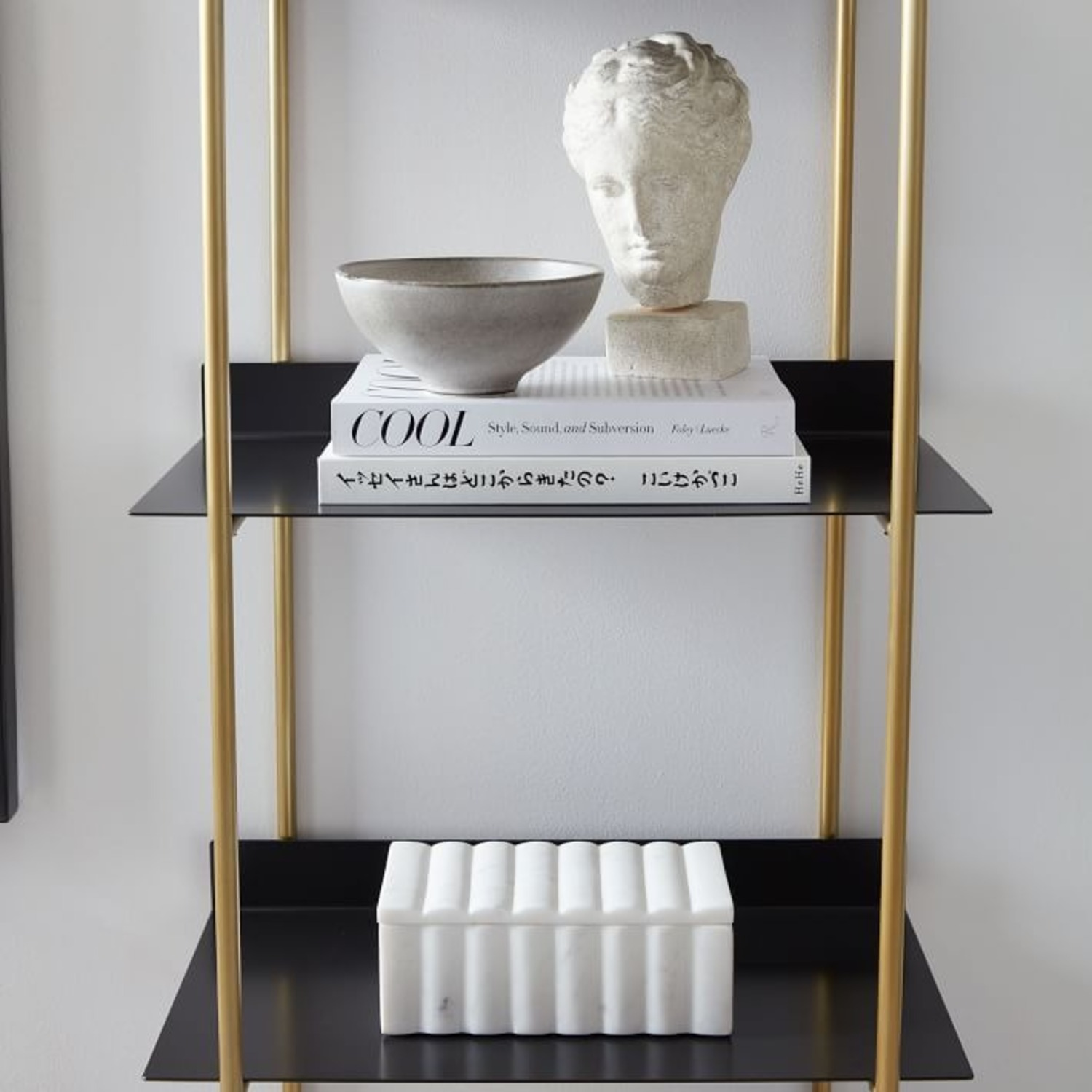 West Elm Floating Lines 4-Tiered Wall Shelf - image-2