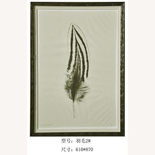 Used Handmade Ink Prints on Leaf Paper Wood Framed for sale on AptDeco
