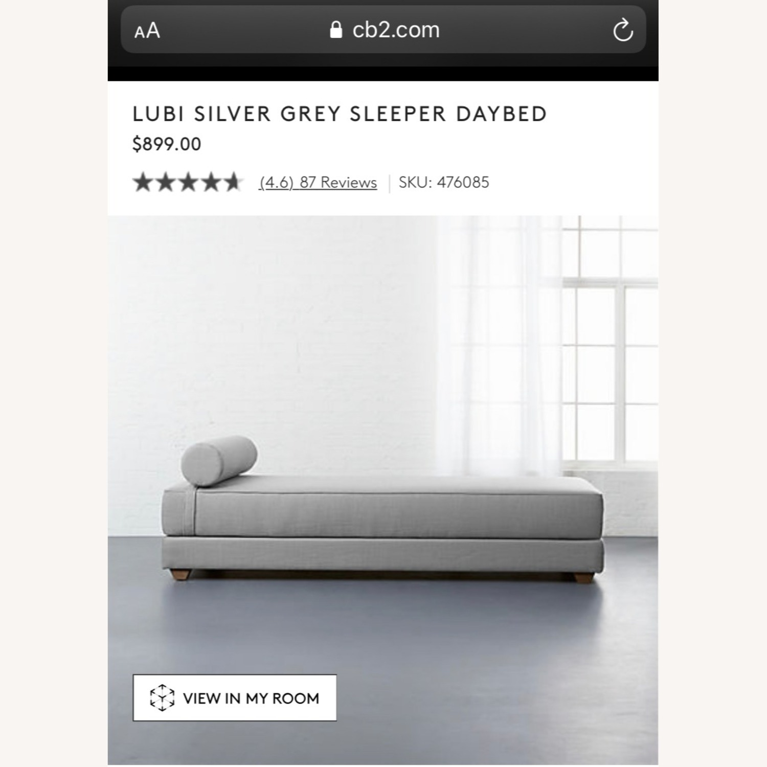 CB2 Lubi Brown Daybed - image-1