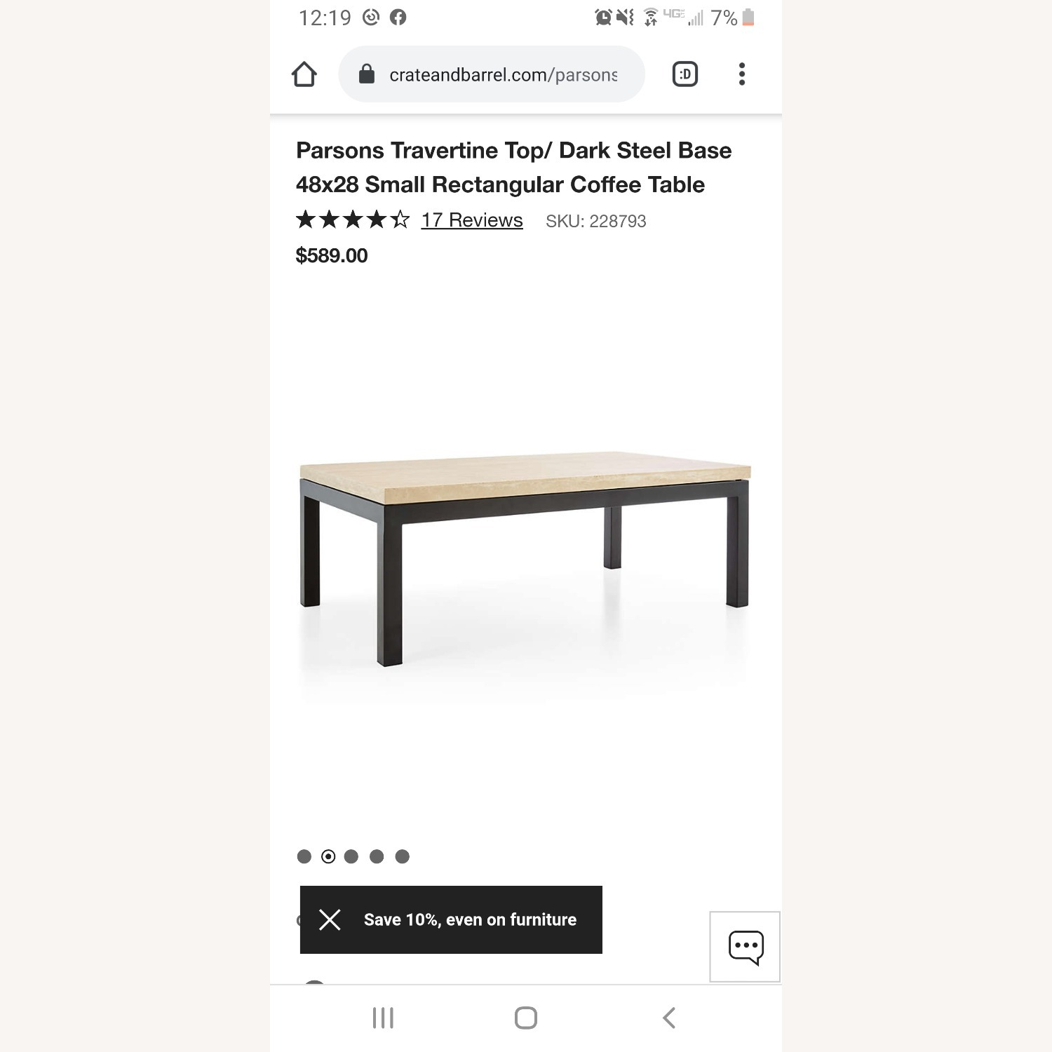 Crate & Barrel Parsons Travertine Coffee Table - image-3