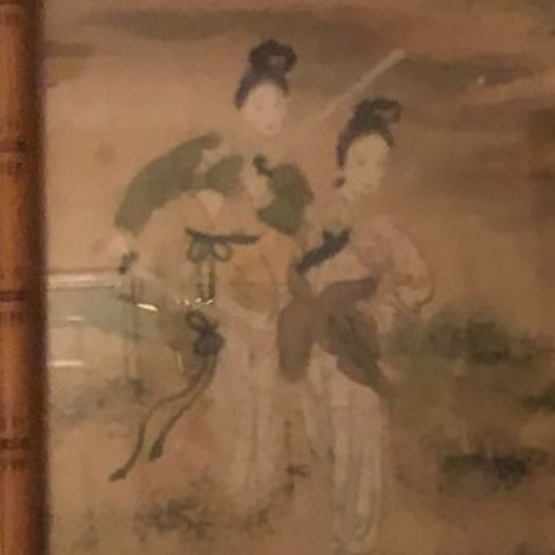 ABC Carpet and Home Japanese Geisha's - image-3