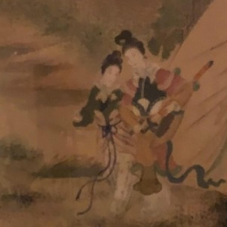 ABC Carpet and Home Japanese Geisha's - image-2