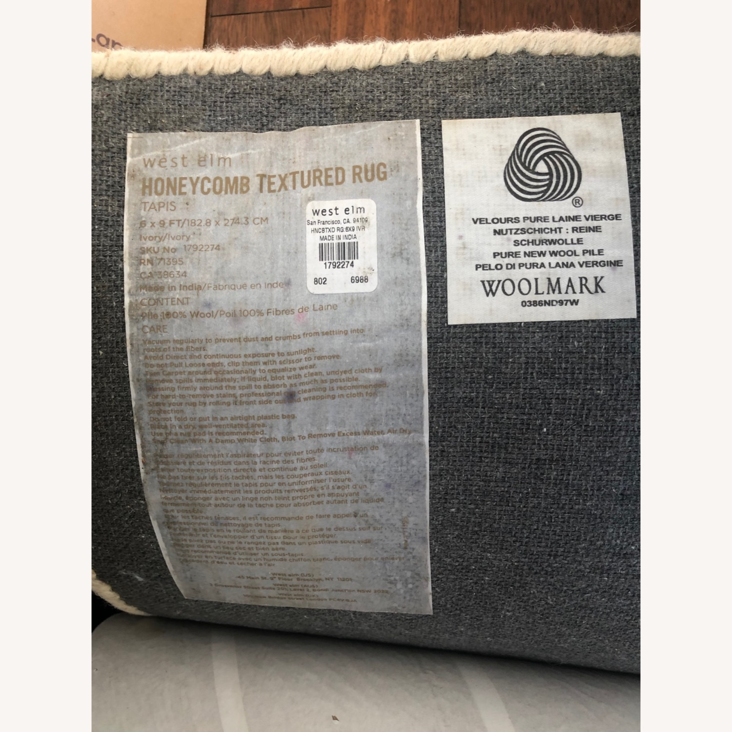 West Elm Honeycomb Wool Rug - image-1
