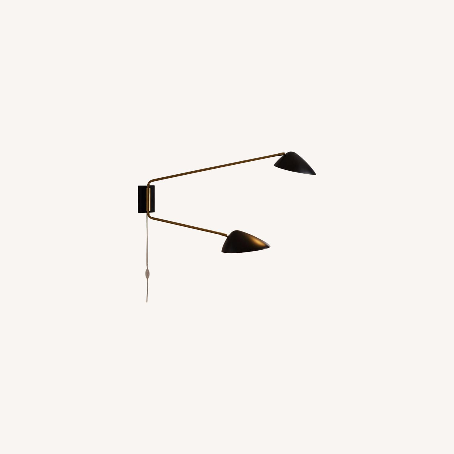 West Elm Wall Lamp - image-0