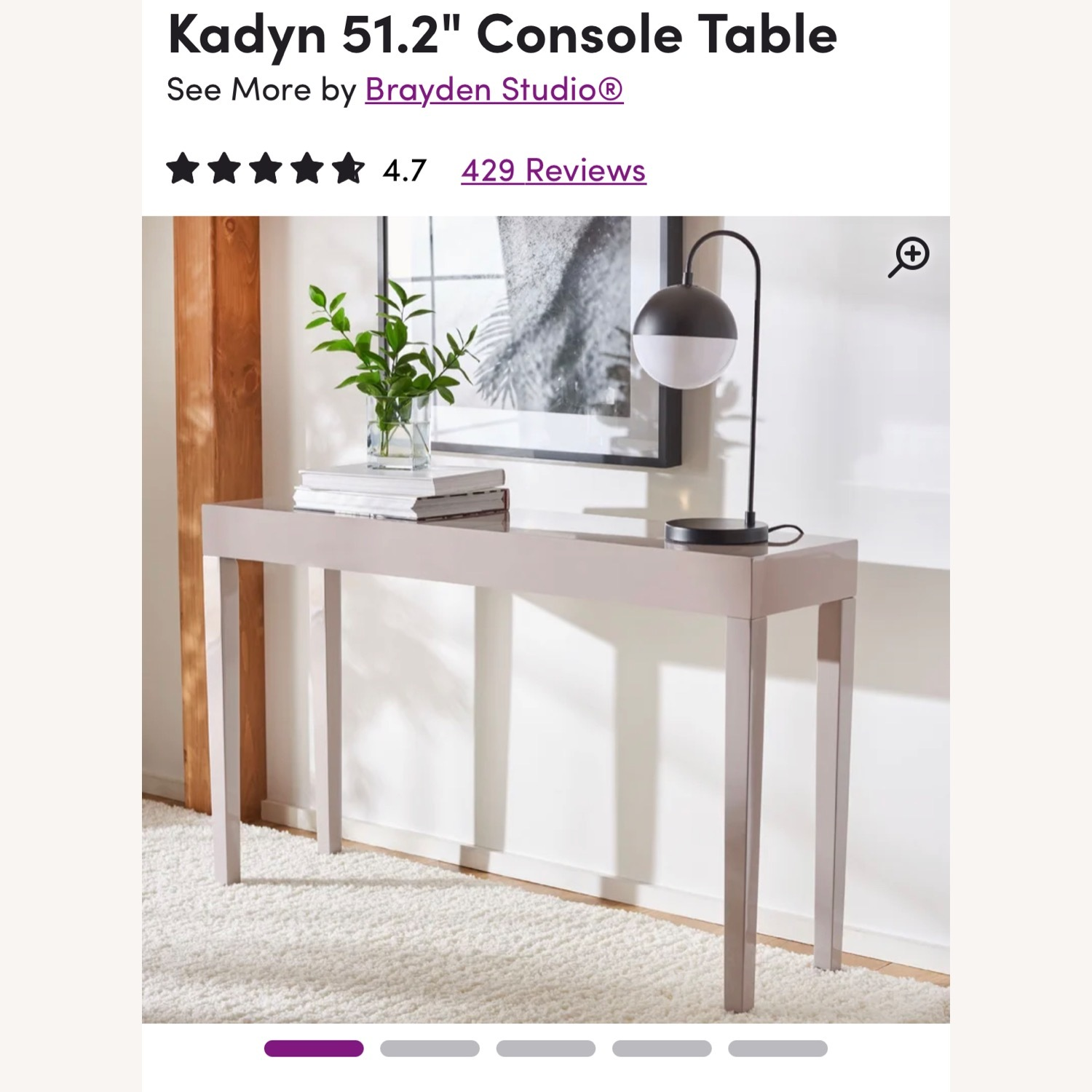 Wayfair Modern Taupe Console/Entry Table - image-3