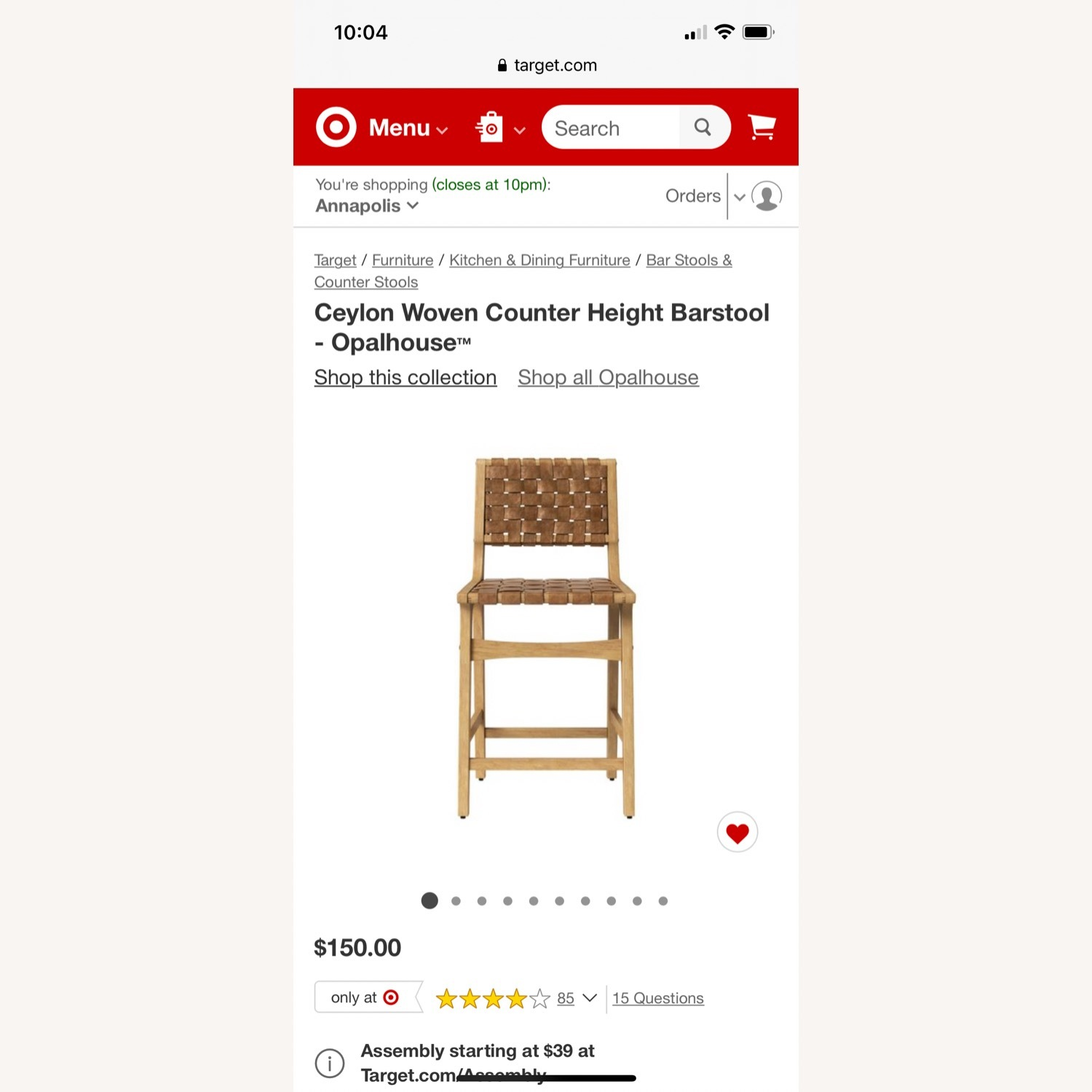 Target Woven Leather Counter Stool - image-3