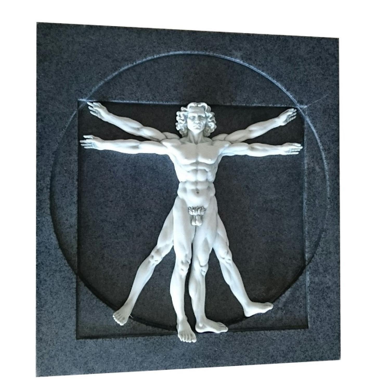 Vitruvian Man Wall Sculpture