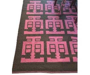 ABC Carpet and Home Madeline Weinrib Rug